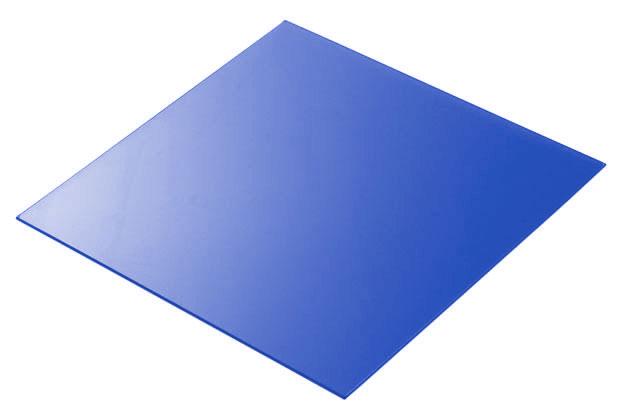 mata-ochronna-hips-niebieski